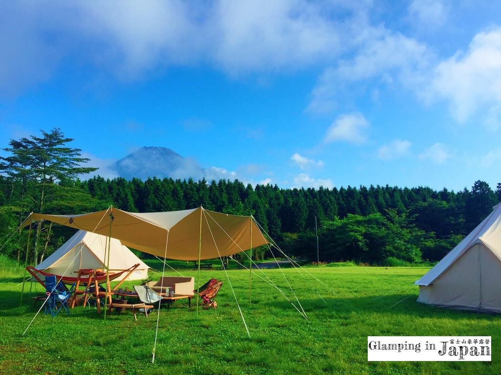 富士山露營