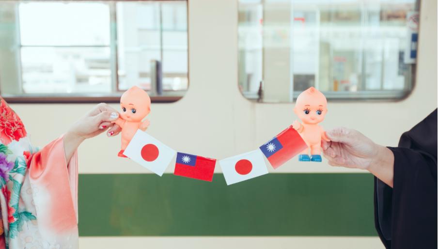 台日愛情故事 。本土台妹與日本桃太郎的命運1【一本教科書的相遇】