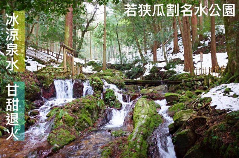 Re_福井.17