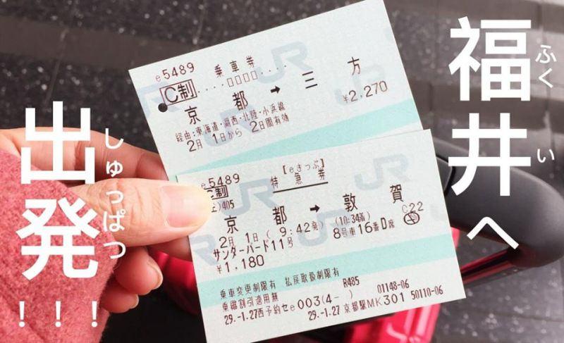 Re_福井.5