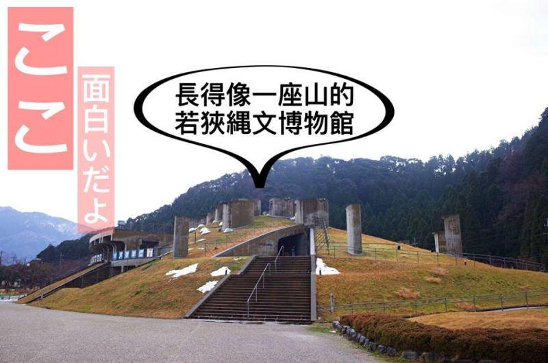 Re_福井.14