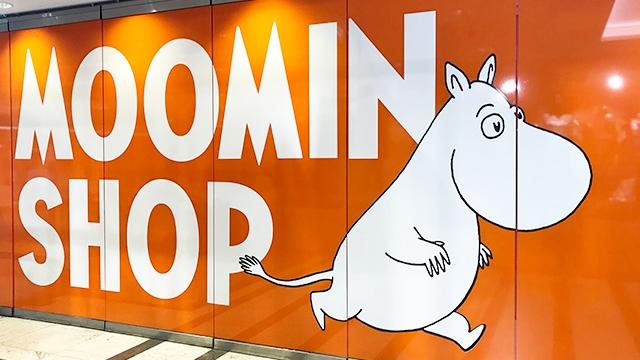 嚕嚕米 。芬蘭必買伴手禮【赫爾辛基moomin專賣店】發現嚕嚕米真實身份
