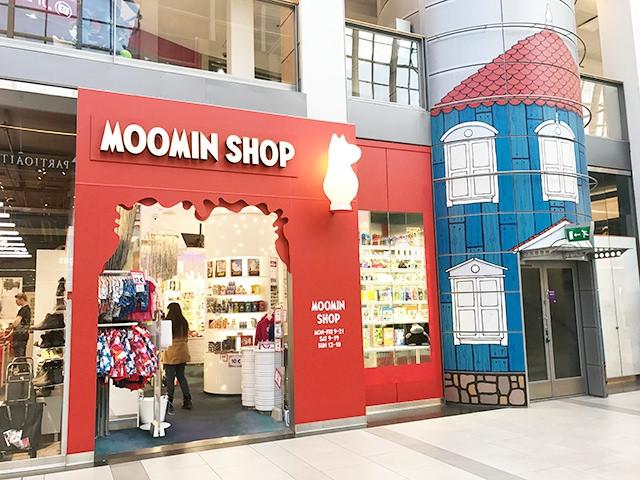 Moomin-Shop-Itis-Helsinki-2017-new-front