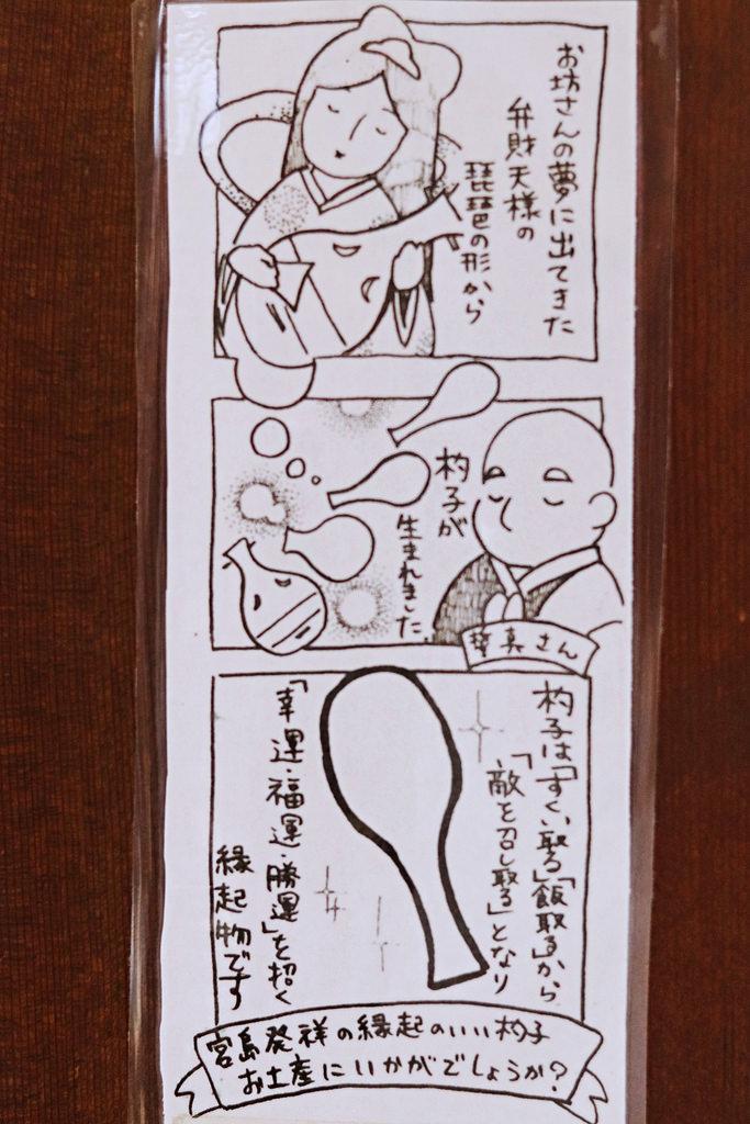 sIMG_0064