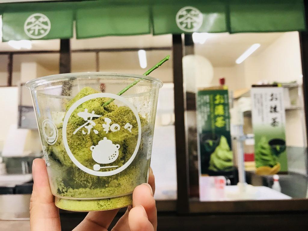 宮島抹茶2