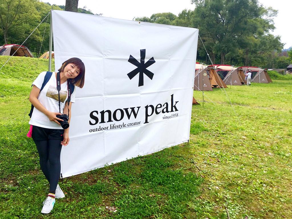 snow peak_171007_0045