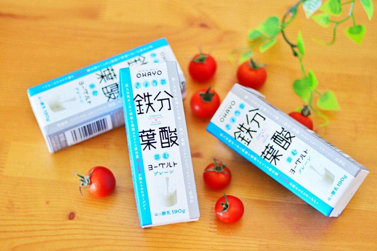 日本便利商店必吃